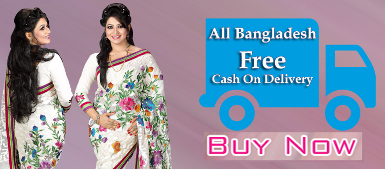 83b883555 Arnim eShop - Bangladeshi Online shop, Bangladeshi e-Shop, e-commerce  Bangladesh, e-Shop Bangladesh, Shop at Online from anywhere in the world, Shop  Online ...
