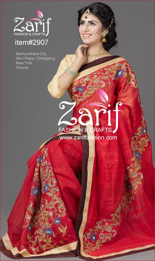 Silk Sarees in Bangladesh Andy Silk Saree Latest